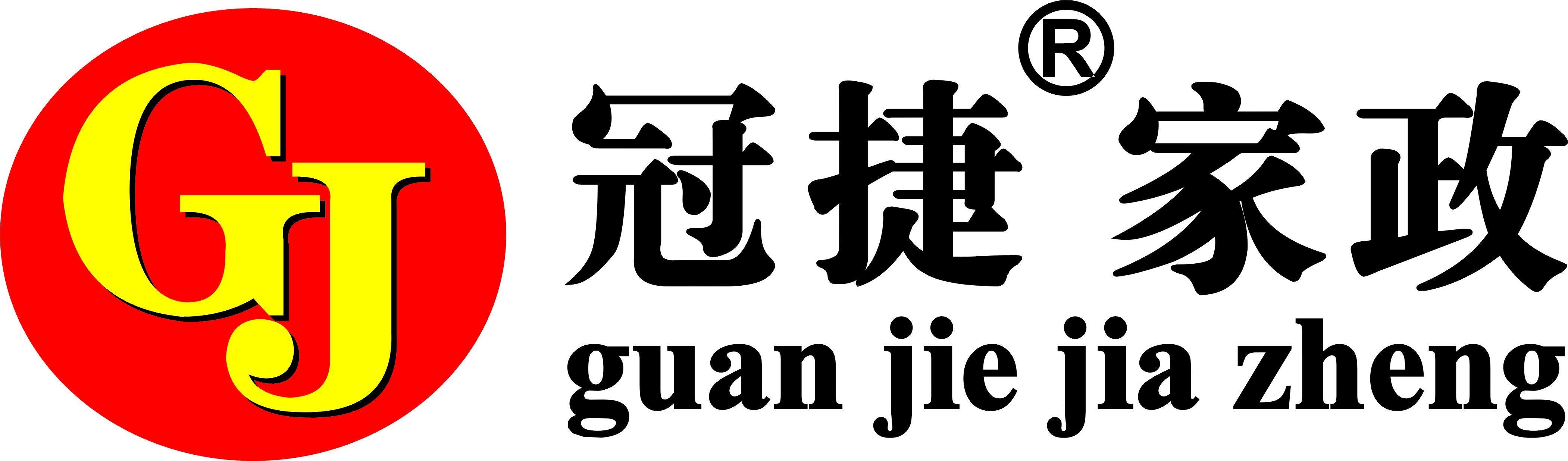 logo 标识 标志 设计 矢量 矢量图 素材 图标 4203_1236
